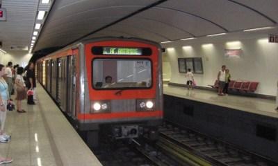 7 Νοεμβρίου 2017 στο μετρό