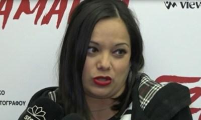 Κατερίνα Τσάβαλου: Δείτε πόσα κιλά έχει πάρει στον 8ο μήνα της εγκυμοσύνης