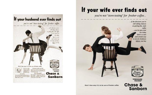 διαφημιστικών του 20ού αιώνα