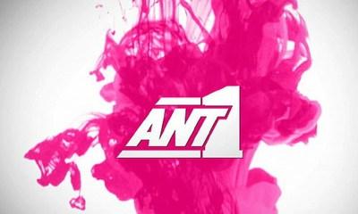 σειρά του ANT1 λέγεται ότι κόβεται;