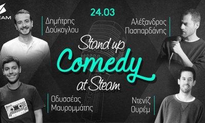 Stand up Comedy στο Steam