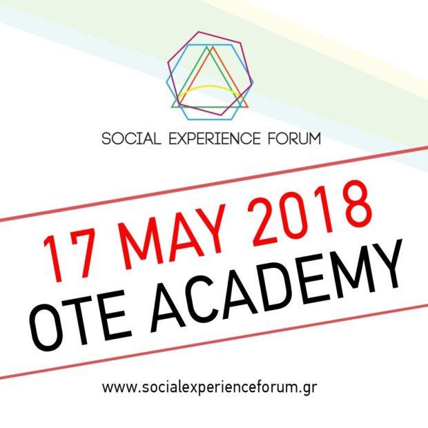 Social Experience Forum