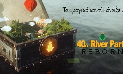 40ο RIVER PARTY REBORN