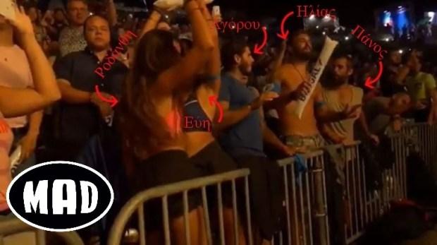 SurvivorGR Spoiler: Ποια ομάδα πάει στη συναυλία του Luis Fonsi;