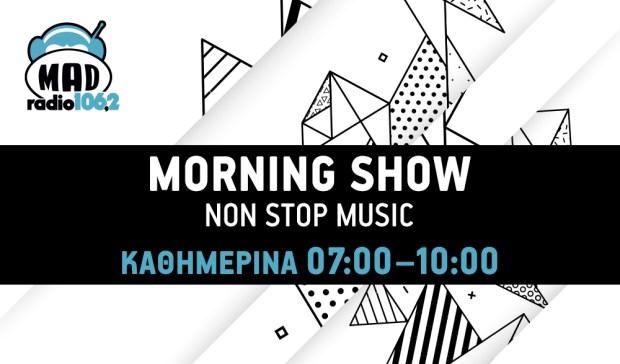 πρόγραμμα του MAD Radio 106,2
