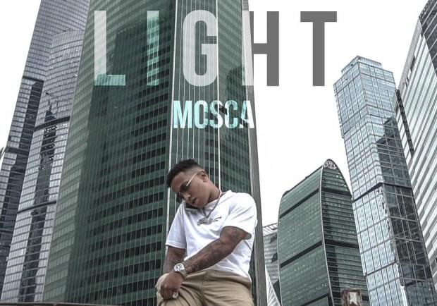 Light #1 στα Youtube trendings
