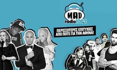 Πρωτιά για το Mad Radio 106.2