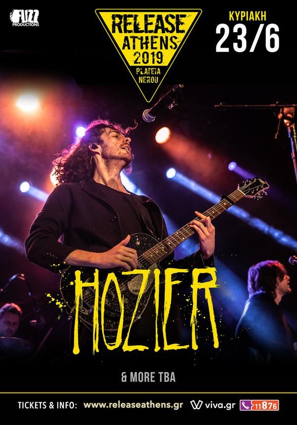 Hozier έρχεται στο Release