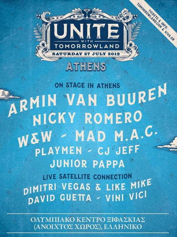Nicky Romero στο line-up του UNITE With Tomorrowland Athens