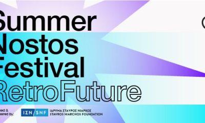Το SNFestival RetroFuture Edition έρχεται στις 21-28 Ιουνίου 2020!