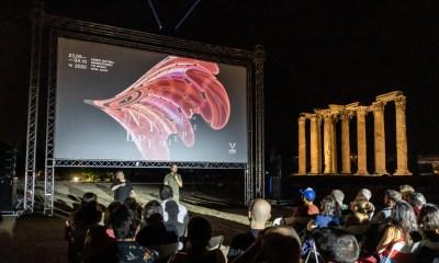26ο Διεθνές Φεστιβάλ Κινηματογράφου