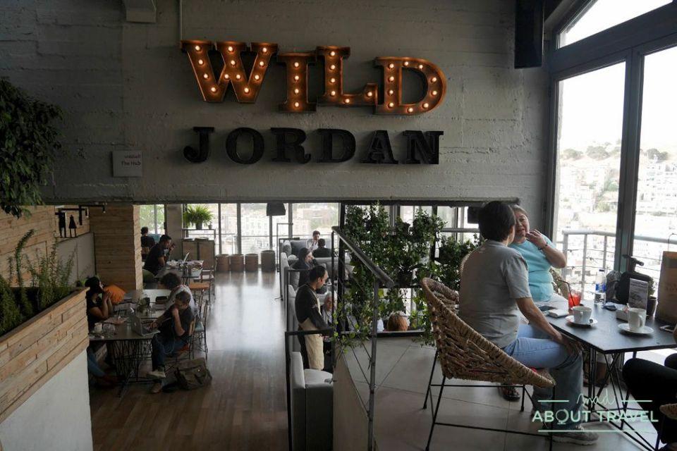 donde comer en ammán: wild jordan