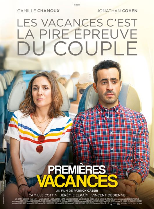 Premières Vacances French Movie In Bulgaria