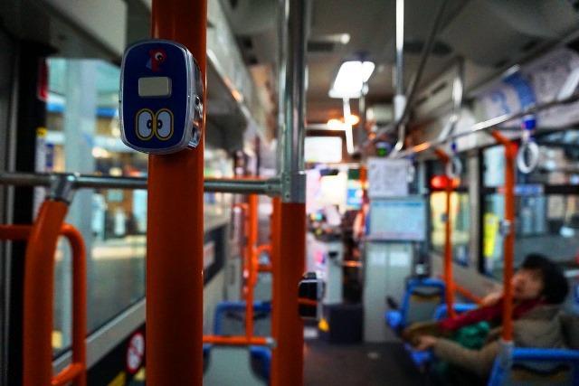 Bus Pergi - P-Man