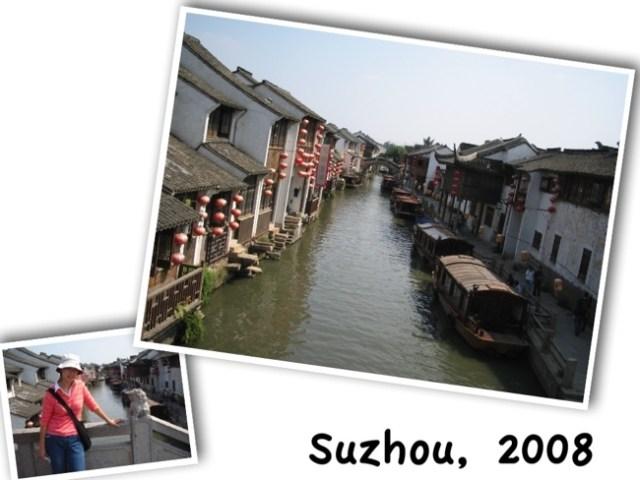 suzhou collage