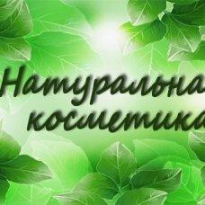 """""""Ручная работа зелёные листики"""" бирочка декоративная"""