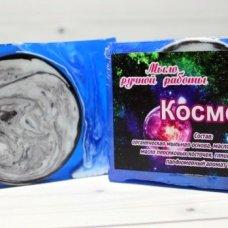 Мыло ручной работы «Космос»