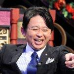 有吉弘行「年収3億」の毒舌キャラの熱愛報道の真実は?
