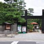 縮景園もみじまつり2018ライトアップ開催!日本庭園が秋色に!