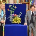 アンガールズ田中「プレバト」で生け花に挑戦!高学歴の才能が開花?