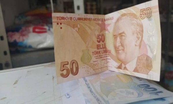 الليرة التركية - تعبيرية
