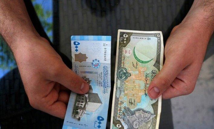 السورية تعبيرية 1 - ارتفاع جديد للعملات الأجنبية الإثنين مقابل الليرة السورية والتركية - Mada Post