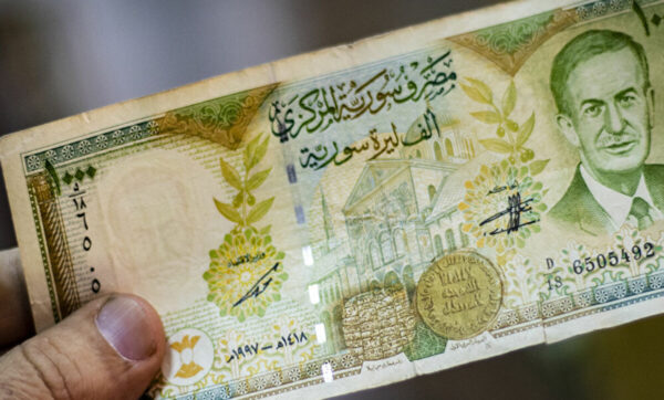 السورية تعبيري 1 600x362 - ارتفاع جديد للعملات الأجنبية الإثنين مقابل الليرة السورية والتركية - Mada Post