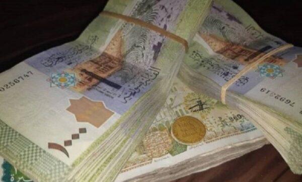 السورية مواقع التواصل 1 600x362 - الليرة السورية والتركية مقابل العملات والذهب - أسعار الجمعة - Mada Post