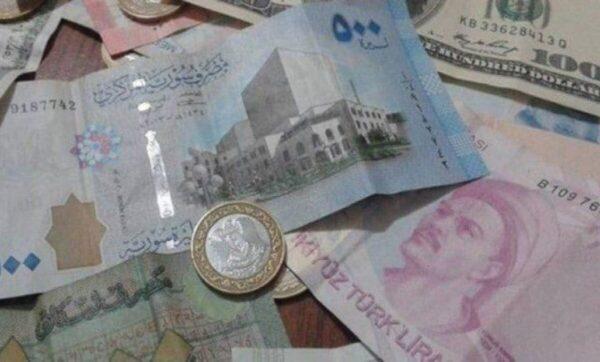 السورية والعملات الأجنبية تعبيرية 1 600x362 - أسعار العملات والذهب مقابل الليرة السورية والتركية - Mada Post