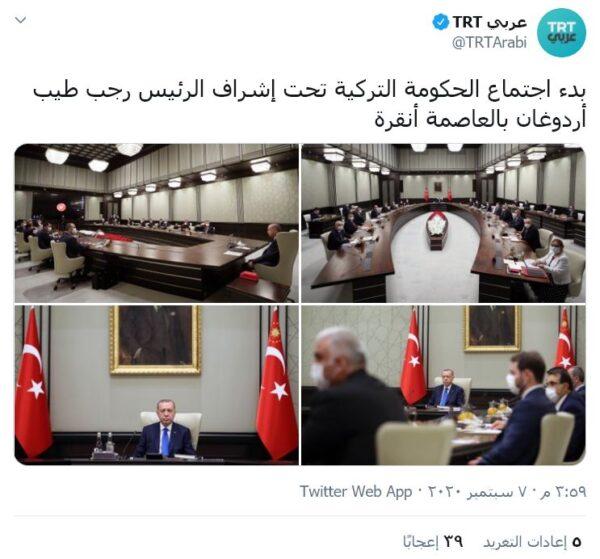 إعلام تركية تنقل اجتماع الرئيس التركي رجب طيب أردوغان تويتر 600x559 - أردوغان يطمئن مواطنيه بشأن الوضع الاقتصادي ويؤكد: أسباب انخفاض الليرة لن تبقى طويلاً - Mada Post