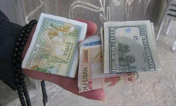 السورية والعملات تعبيرية 1 600x362 - تحسن بسيط لليرة التركية وانخفاض للسورية مقابل العملات الأجنبية 20 10 2020 -