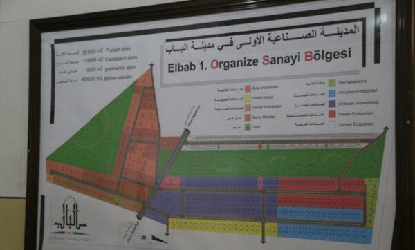 الصناعية في الباب مواقع التواصل 1 600x362 - ترخيص وتفعيل المدينة الصناعية الأكبر في الشمال السوري (فيديو) - Mada Post