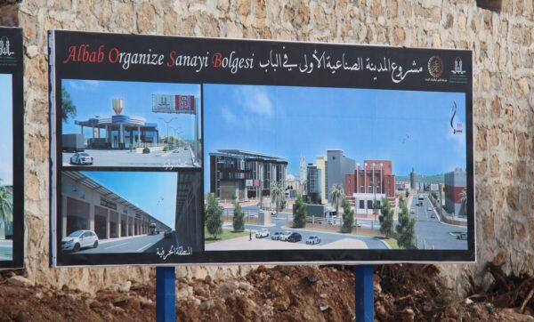الباب مواقع التواصل 1 600x362 - ترخيص وتفعيل المدينة الصناعية الأكبر في الشمال السوري (فيديو) - Mada Post