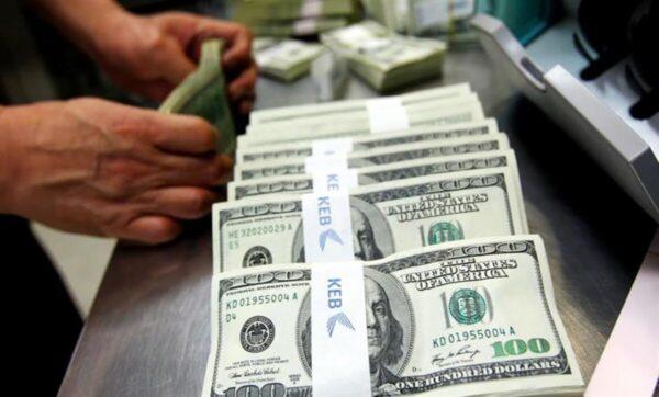 الأمريكي مواقع التواصل 1 600x362 - تحسن الليرة السورية مقابل العملات والذهب 29 11 2020