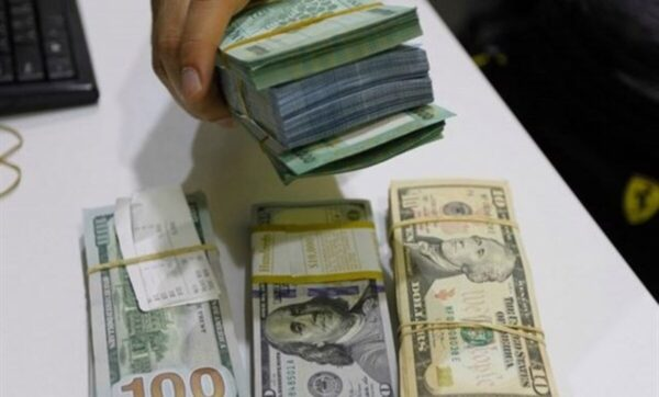 الأمريكي 1 600x362 - الليرة السورية تواصل الانخفاض مقابل العملات 22 11 2020 - Mada Post