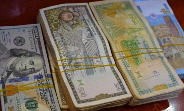 السورية 600x362 - تغير جديد في أسعار العملات مقابل الليرة السورية 20 11 2020 - Mada Post