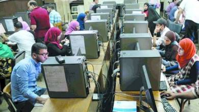 تنسيق الكليات 2021 و موعد انتهاء تسجيل رغبات المرحلة الأولى