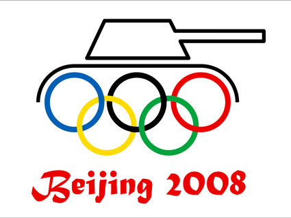 olympic-games-china-2008.jpg