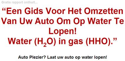 auto-op-water.jpg