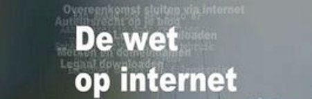 internet-wet.jpg