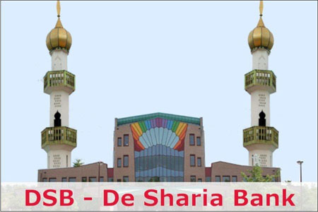 DSB-de sharia bank