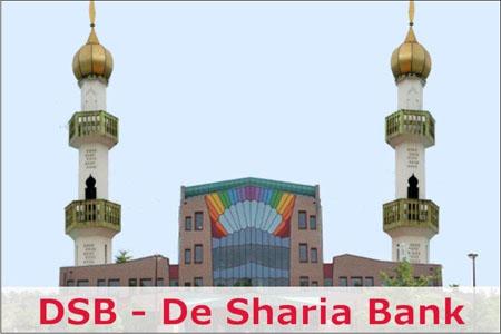 DSB-de sharia bank