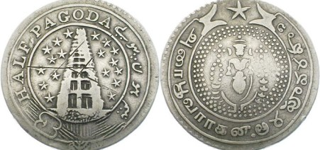 Half Pagoda or Varahan Silver Coin - Taken from numista.com