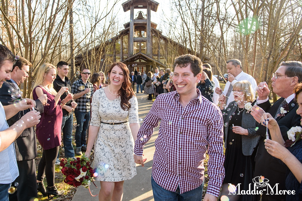 Maddie_Moree_Photography_wedding_pinecrest_diy_outdoor033
