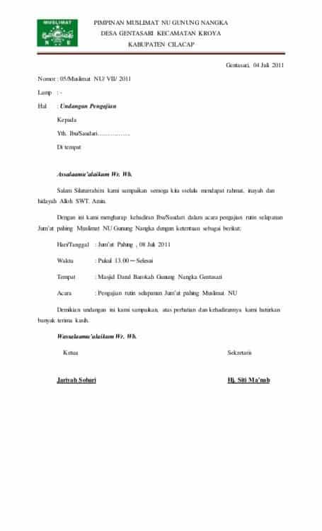 Contoh Surat Undangan Pengajian