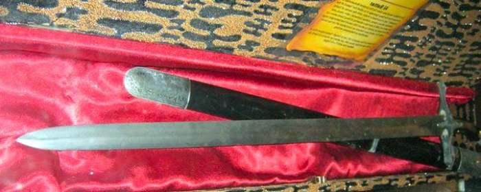 Senjata Tradisional Pedang Jambi