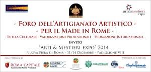 Invito Foro Artigianato Artistico per il Made in Rome