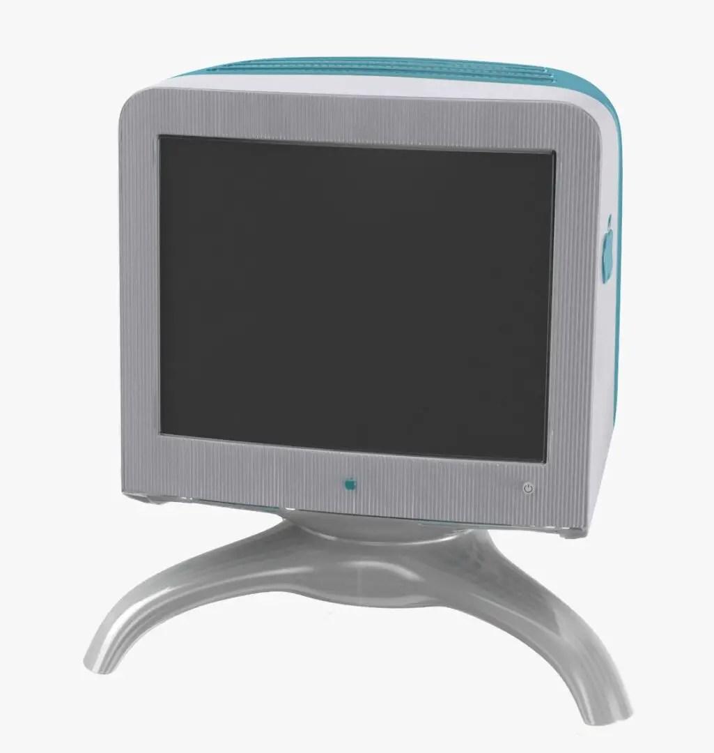 Apple Studio 17-inch CRT Display