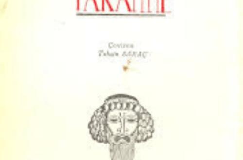 Book review professor taranne by Arthur Adamov 52 plays