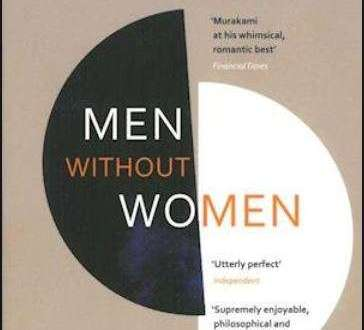 book review men without women by haruki murakami
